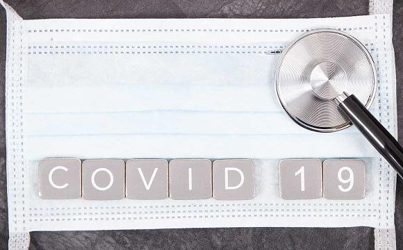 COVID-19 (SARS-CoV-2) i upalne reumatske bolesti